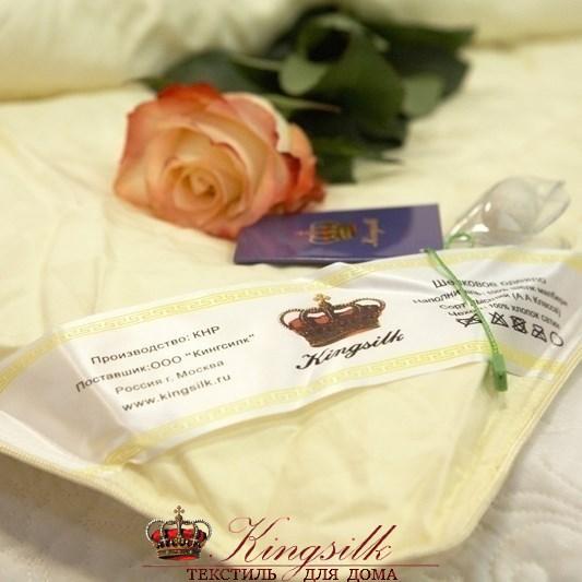 Элит 150*200 1 кг Шелковое одеяло Kingsilk Elisabette Элит E-150-1-Bej бежевое всесезонное - фото 25122
