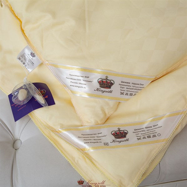 Люкс 140*205 0,9 кг Шелковое одеяло Kingsilk Elisabette Люкс L-140-0,9-Bej бежевое летнее - фото 32056