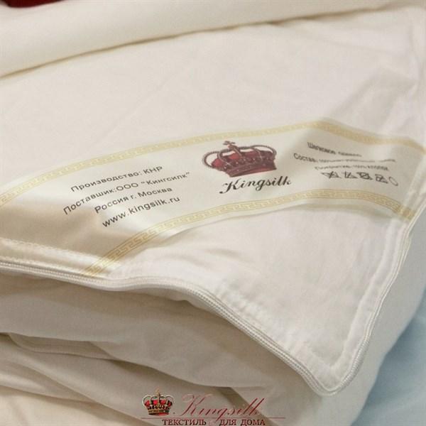 Одеяло Kingsilk Elisabette Элит E-140-0,6 белое 140*205 - фото 32820