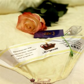 Одеяло Kingsilk Elisabette Элит E-160-1,6-Bej - фото 25143